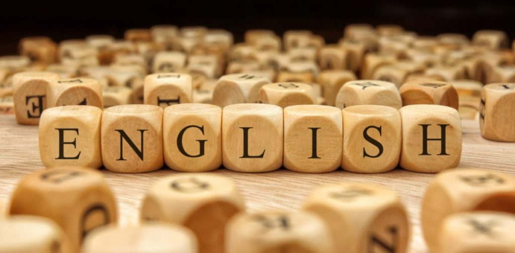 Trends, issues and challenges in English language education in Pakistan (2020)