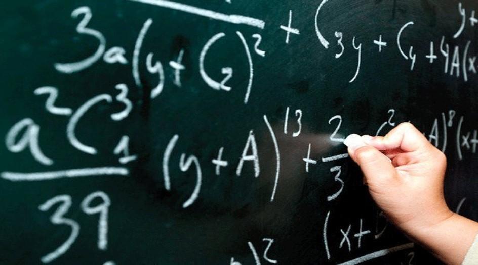 Karachi's enrollment results reveal deteriorating educational standards in the city